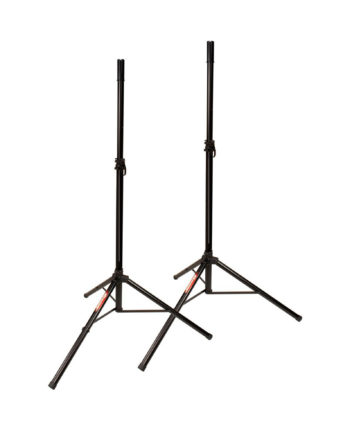 Ultimate Jsts502 Jamstands® Series Pair Of Tripod Speaker Stands